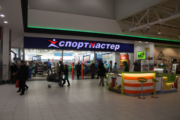 Сеть спортивных магазинов Спортмастер