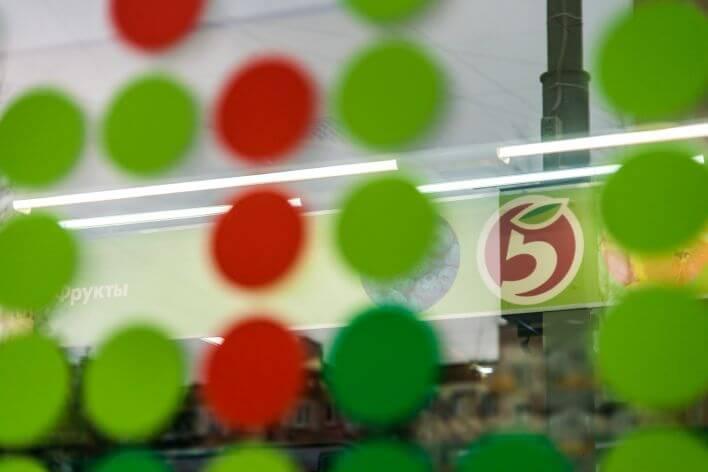Сеть продуктовых магазинов «Пятерочка»