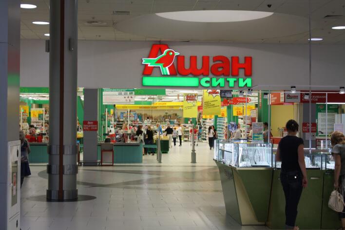 Продуктовый супермаркет «Ашан»