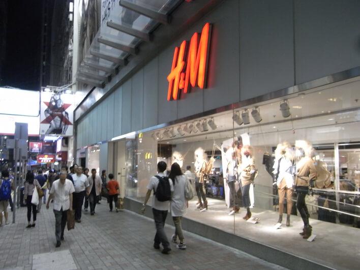 Магазин одежды H&M
