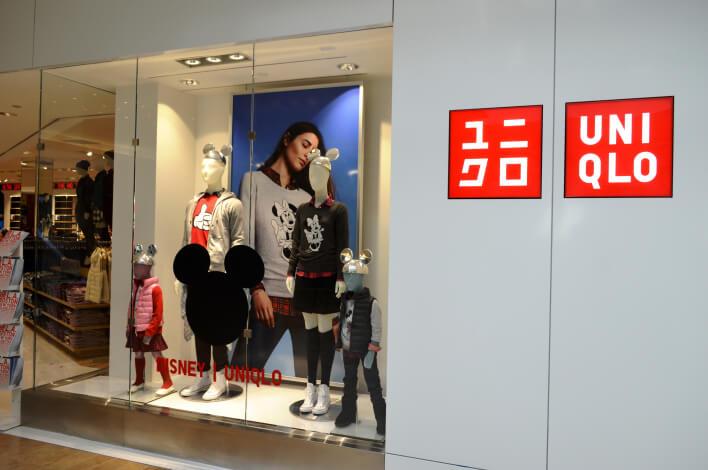 Магазин модной одежды Uniqlo