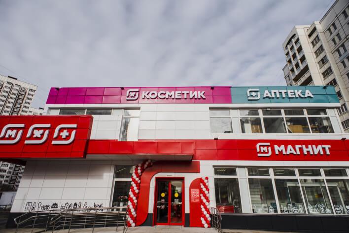 Магазин торговой сети «Магнит»