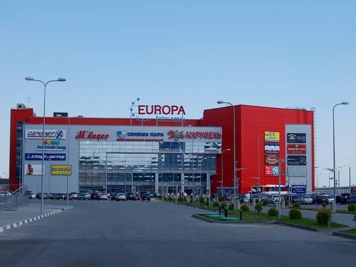 ТРЦ «Европа Сити Молл» в Волгограде